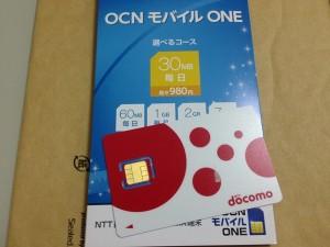 ocnモバイルone30mb