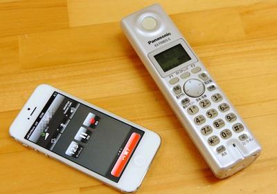 スマホは固定電話の14倍の料金