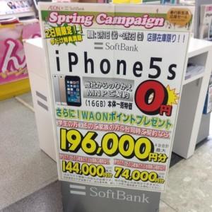 iphone5smnp