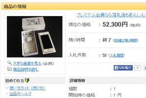 iphone5s821