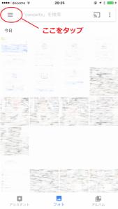 b09890a0-5cd8-416c-86be-1fbdb0253897-320x569