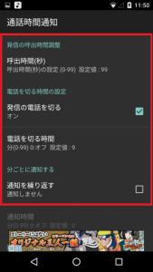 screenshot_20161015-115052-320x569